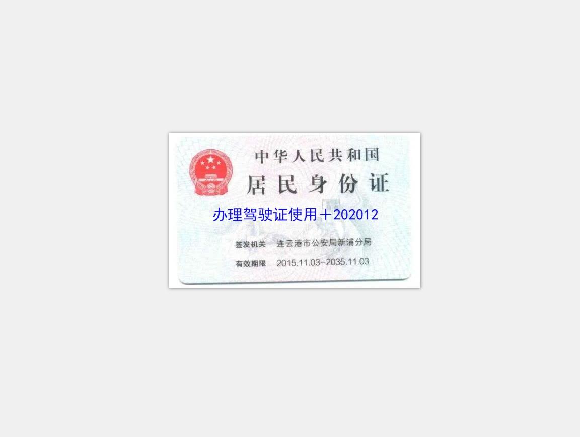 QQ截图20201214164543.png