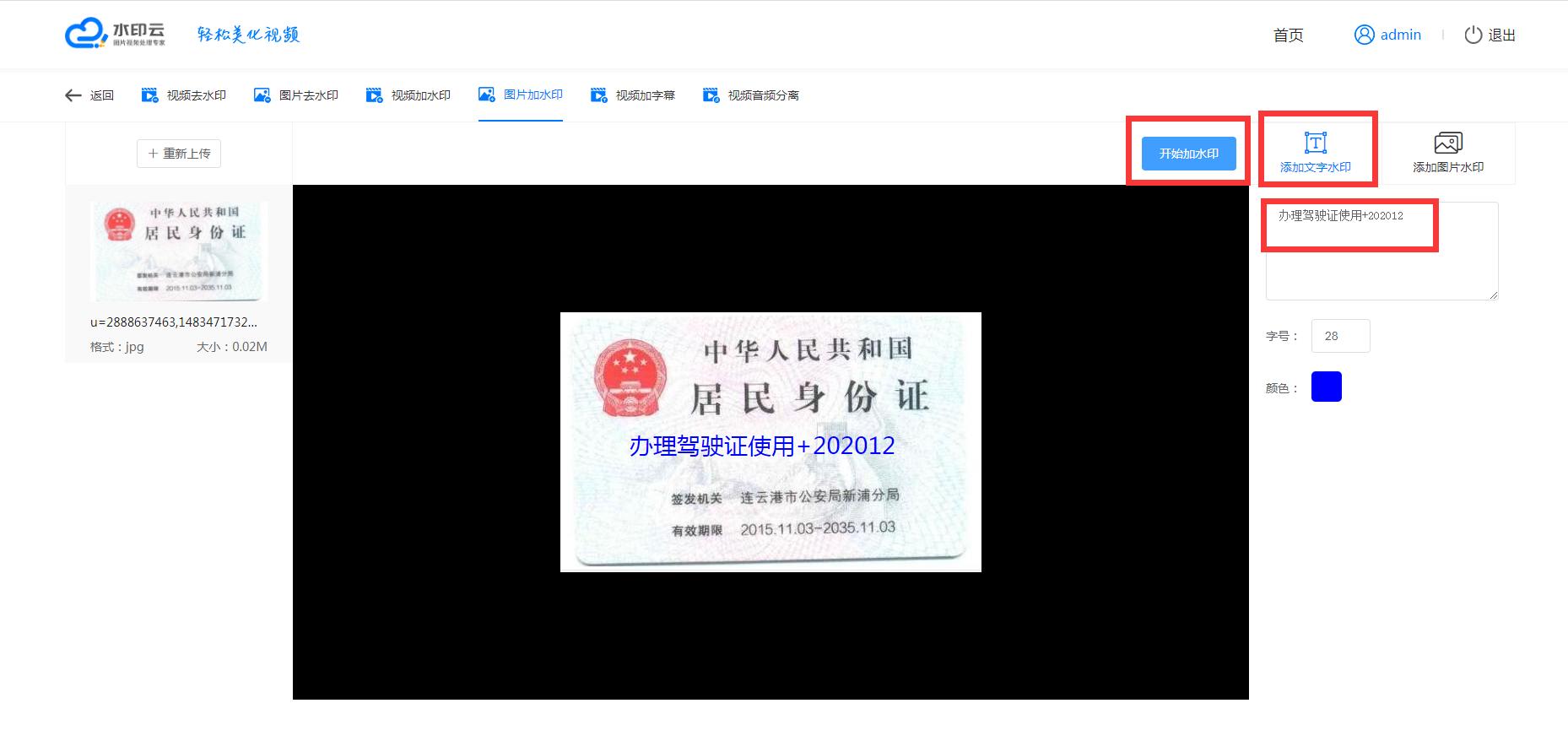 QQ截图20201214165301.png