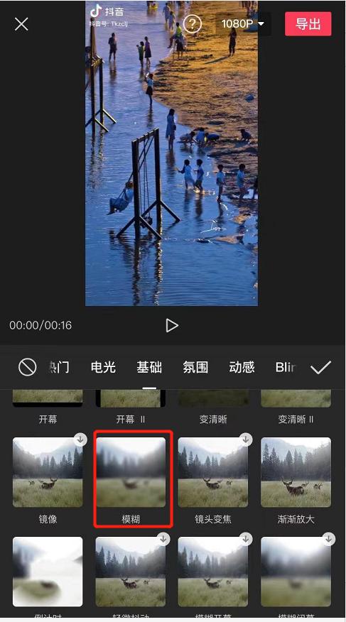 手机视频水印怎么处理掉剪映