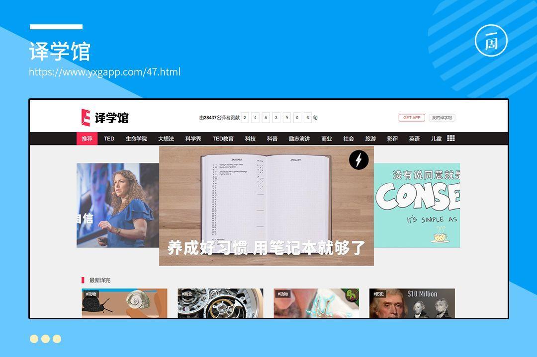13个搜索引擎素材网站免费大推荐