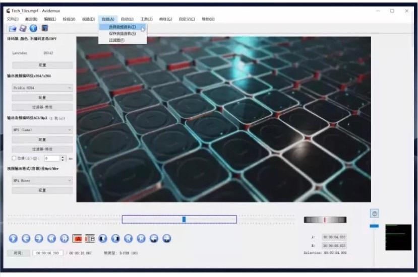 avidemux免费视频剪辑软件哪个好用