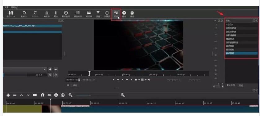 Shotcut视频剪辑软件哪个好用