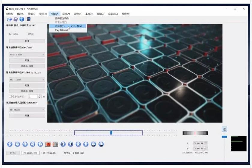 avidemux免费视频剪辑软件