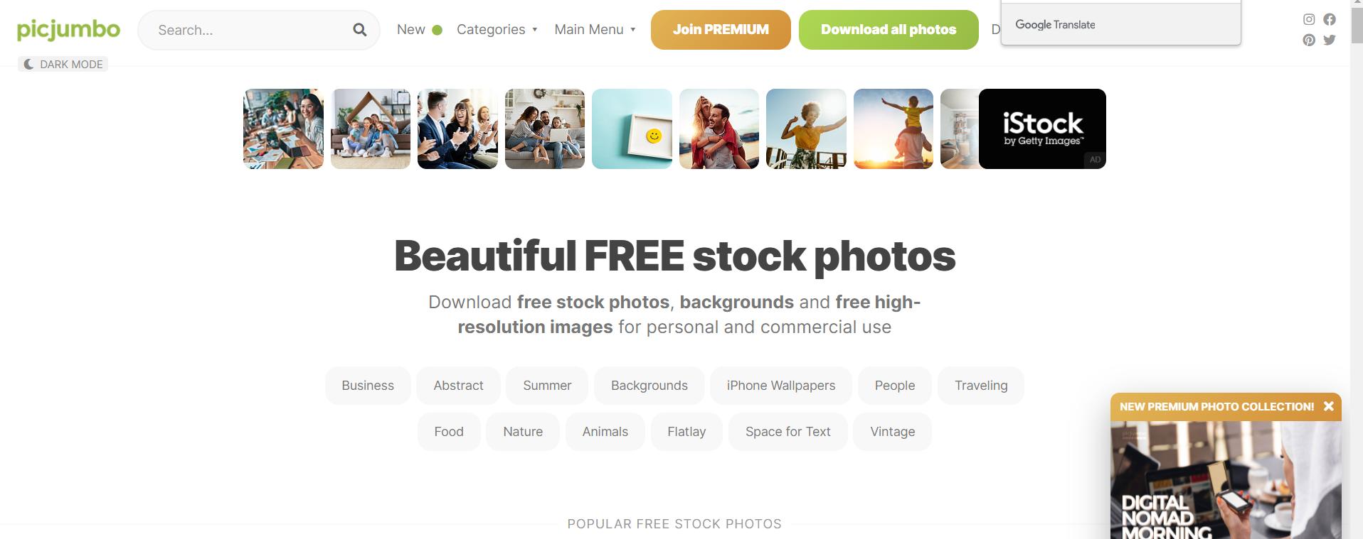 PicJumbo可商用图片素材免费下载网