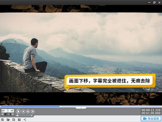 爱剪辑视频剪辑免费软件