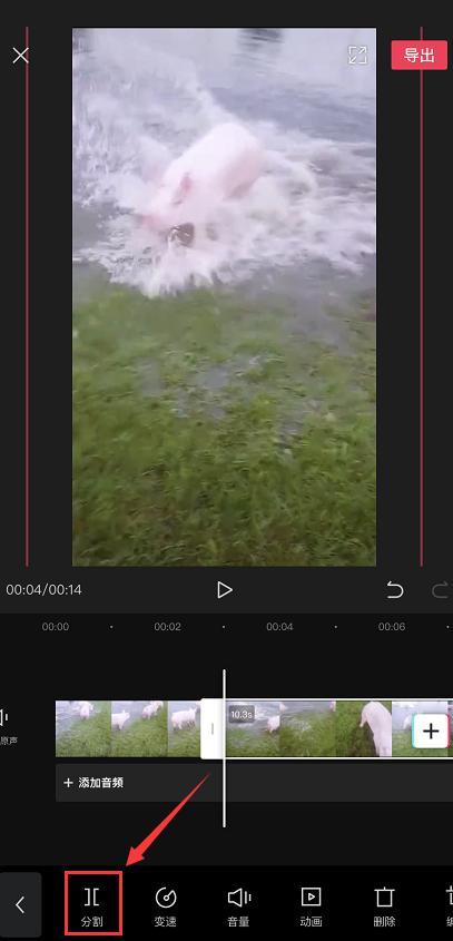 剪映怎么制作短视频教程