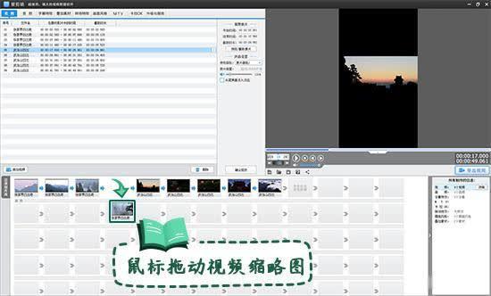 电视剧剪辑成短视频怎么制作