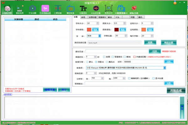 ec2dc35d-e6ef-4b44-a1d4-46956cb91e9b.jpg