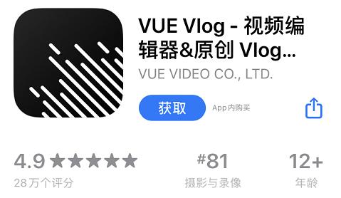 2021视频剪辑app排行榜前十名