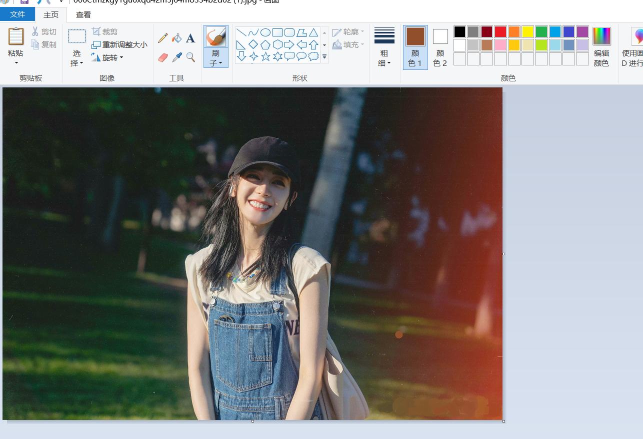 画图工具照片去除水印的方法