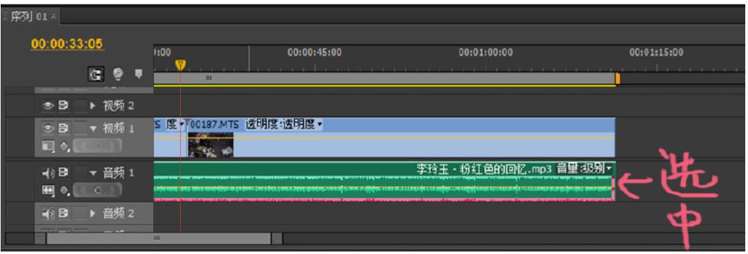 pr关键帧怎么做音频淡入淡出