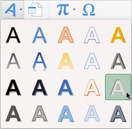excel加水印字体