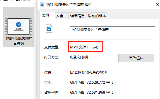 pr导出视频格式为mp4