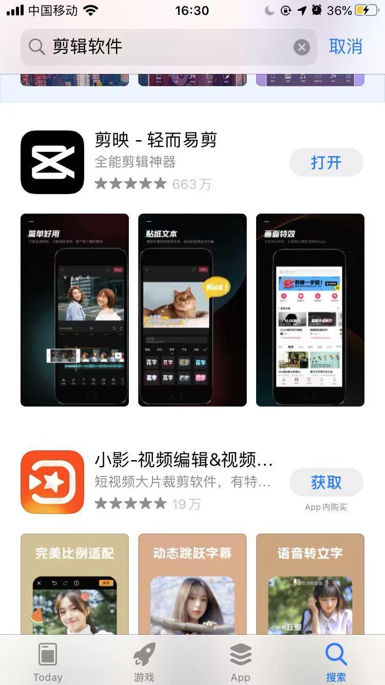 2021视频剪辑app排行榜前十名-免费视频剪辑app排行榜前十名