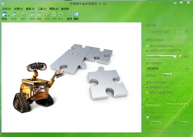 图片加水印软件app精选-图片加水印软件哪个好